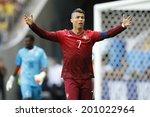 brasilia  brazil   june 26 ... | Shutterstock . vector #201022964