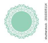decorative frame elegant vector ...   Shutterstock .eps vector #2010335114