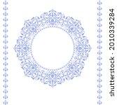 decorative frame elegant vector ...   Shutterstock .eps vector #2010339284