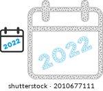 mesh 2022 calendar page model... | Shutterstock .eps vector #2010677111