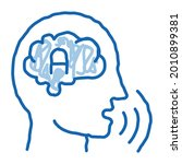 thinking out loud sketch icon...   Shutterstock .eps vector #2010899381