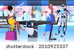 robots showing items in fashion ... | Shutterstock .eps vector #2010925337
