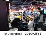 Shenzhen  China April 13  Game...