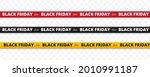 black friday sale. black friday ... | Shutterstock .eps vector #2010991187