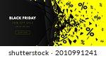 black friday sale banner. sale... | Shutterstock .eps vector #2010991241