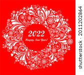 2022 happy new year greeting...   Shutterstock . vector #2011202864