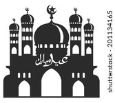 islamic mubarak mosques black | Shutterstock .eps vector #201134165