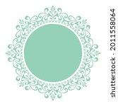 decorative frame elegant vector ...   Shutterstock .eps vector #2011558064