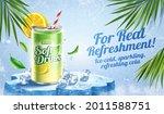 3d lemon juice soda ad template ... | Shutterstock .eps vector #2011588751