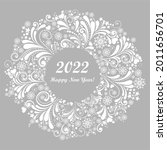 2022 happy new year greeting...   Shutterstock . vector #2011656701