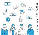insurance illustration  person... | Shutterstock .eps vector #2011667234