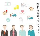 insurance illustration  person... | Shutterstock .eps vector #2011667237
