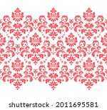 wallpaper in the style of...   Shutterstock .eps vector #2011695581