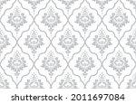 floral pattern. vintage...   Shutterstock .eps vector #2011697084