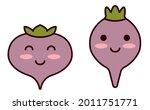 Kawaii Vegetables. Cartoon...