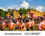 mahasarakham thailand   may 18  ... | Shutterstock . vector #201180887