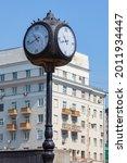 A Street Clock That Looks Like...
