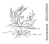 graceful swan flaps its wings... | Shutterstock .eps vector #2012139014