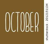 hand drawn lettering phrase... | Shutterstock .eps vector #2012151134