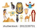 set of ancient egypt religious...   Shutterstock .eps vector #2012220731