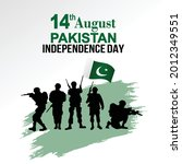 happy independence day pakistan.... | Shutterstock .eps vector #2012349551