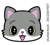 isolated cute happy cat emoji...   Shutterstock .eps vector #2012367407