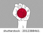 japan flag colored hand...   Shutterstock .eps vector #2012388461