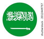 saudi arabia vector flag circle.... | Shutterstock .eps vector #2012449757