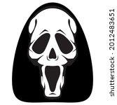 black and white human skull... | Shutterstock .eps vector #2012483651