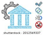 mesh bank settings web icon...   Shutterstock .eps vector #2012569337