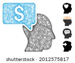 mesh businessman idea web icon... | Shutterstock .eps vector #2012575817