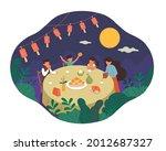 mid autumn festival design.... | Shutterstock .eps vector #2012687327