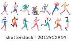 jogging characters. running... | Shutterstock .eps vector #2012952914