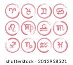 set of 12 zodiac signs. the... | Shutterstock .eps vector #2012958521