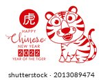 happy chinese new year greeting ...   Shutterstock .eps vector #2013089474