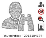 mesh user binoculars search... | Shutterstock .eps vector #2013104174