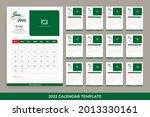 2022 portrait desk calendar... | Shutterstock .eps vector #2013330161