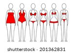 women figure | Shutterstock .eps vector #201362831