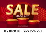 gold shining sale label and... | Shutterstock .eps vector #2014047074