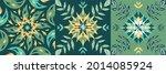 talavera pattern. azulejos... | Shutterstock .eps vector #2014085924