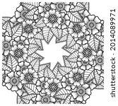 mehndi flower decorative... | Shutterstock .eps vector #2014089971