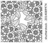 mehndi flower decorative... | Shutterstock .eps vector #2014089974