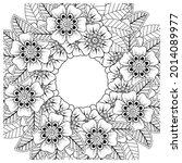 mehndi flower decorative... | Shutterstock .eps vector #2014089977