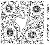 mehndi flower decorative... | Shutterstock .eps vector #2014090001