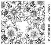 mehndi flower decorative... | Shutterstock .eps vector #2014090007