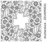mehndi flower decorative... | Shutterstock .eps vector #2014090031