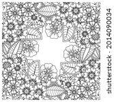mehndi flower decorative... | Shutterstock .eps vector #2014090034