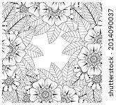 mehndi flower decorative... | Shutterstock .eps vector #2014090037