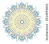 company name mandala nature eps ... | Shutterstock .eps vector #2014093001