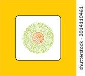 """alhamdulillah   surah al...   Shutterstock .eps vector #2014110461"